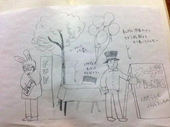 メーデーピクニック.JPG